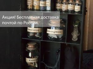 Акция! Бесплатная доставка почтой в пределах России. Ярмарка Мастеров - ручная работа, handmade.