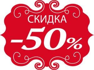 Пальто  со Скидкой -50%. Ярмарка Мастеров - ручная работа, handmade.