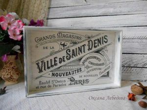 Decorating a Wooden Tray in the French Vintage Style. Livemaster - handmade