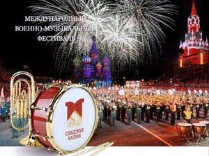 Фестиваль военных оркестров «Спасская башня». Ярмарка Мастеров - ручная работа, handmade.