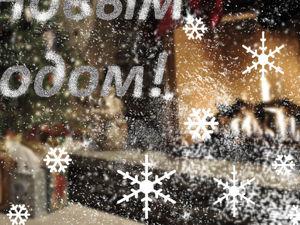 Красивая снежная открытка в Photoshop: мастер-класс. Ярмарка Мастеров - ручная работа, handmade.