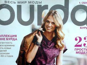 Парад моделей Burda Moden № 1/2013. Ярмарка Мастеров - ручная работа, handmade.
