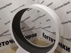 Кототренажер в Москву!. Ярмарка Мастеров - ручная работа, handmade.