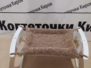 В Электрогорск!!. Ярмарка Мастеров - ручная работа, handmade.