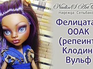Как сделать репейнт лица куклы Клодин Вульф. Ярмарка Мастеров - ручная работа, handmade.