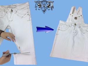 Перешиваем белые джинсы в сарафан для девочки. Ярмарка Мастеров - ручная работа, handmade.