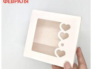 День влюблённых 14 февраля. Ярмарка Мастеров - ручная работа, handmade.