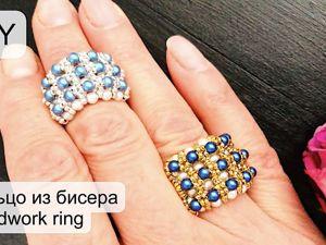 Создаем кольцо из бисера и жемчуга Swarovski!. Ярмарка Мастеров - ручная работа, handmade.