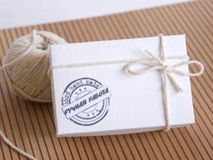 Делаем коробку для своих изделий. Ярмарка Мастеров - ручная работа, handmade.
