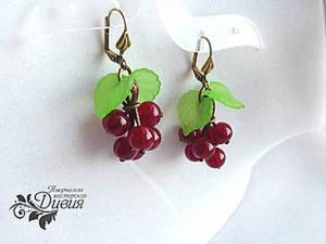 Making Berry Earrings Without Pins. Livemaster - handmade