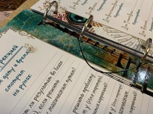 Милые сюрпризы на листах Тетради (разные у всех). Ярмарка Мастеров - ручная работа, handmade.