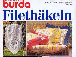 Burda Special  «Филейное вязание» , Е296. 1994 г. Фото работ. Ярмарка Мастеров - ручная работа, handmade.
