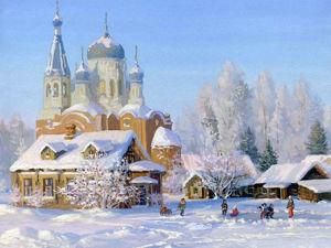 Рождественское настроение в картинах В.Ю.Жданова. Счастливого праздника!. Ярмарка Мастеров - ручная работа, handmade.