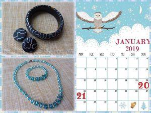 Акция на два винтажных комплекта украшений! 20-21 января. Ярмарка Мастеров - ручная работа, handmade.