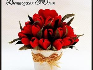 Конфетные тюльпаны.. Ярмарка Мастеров - ручная работа, handmade.