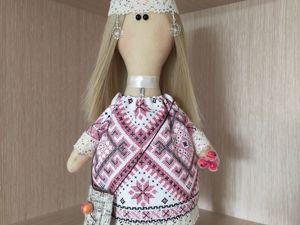 Интеръерная кукла Тилъда. Ярмарка Мастеров - ручная работа, handmade.