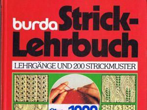 Burda  «Учебник по вязанию» , 1983 г. Фото работ. Ярмарка Мастеров - ручная работа, handmade.
