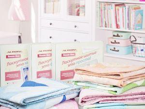 Новинка! Наборы для шитья детских лоскутных одеял. Ярмарка Мастеров - ручная работа, handmade.