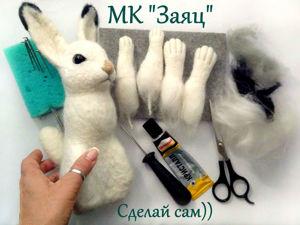 Мастерим зайчика в технике сухое валяние. Ярмарка Мастеров - ручная работа, handmade.
