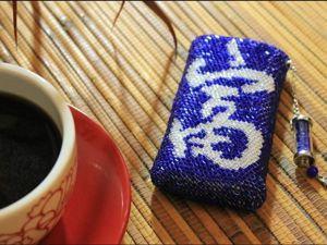 Мастер-класс: осваиваем вязание бисером. Урок 22. Схемы для вязания овального донышка для чехлов телефона, очечников, косметичек. Ярмарка Мастеров - ручная работа, handmade.