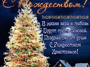Рождественские Встречи!!. Ярмарка Мастеров - ручная работа, handmade.