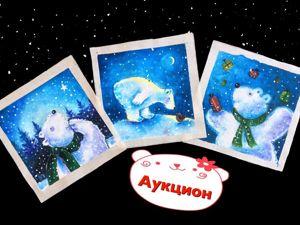 Аукцион на Набор Купонов  «Winter bears»  3 шт . Ярмарка Мастеров - ручная работа, handmade.