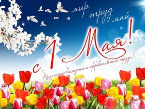 Всех с праздником весны!. Ярмарка Мастеров - ручная работа, handmade.