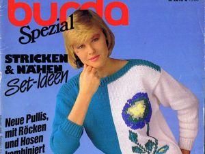 Burda Spezial  «вЯзание» , Е 851, 1986 г. Фото моделей. Ярмарка Мастеров - ручная работа, handmade.