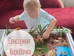 Идеи сенсорной коробочки для игры с детьми. Ярмарка Мастеров - ручная работа, handmade.