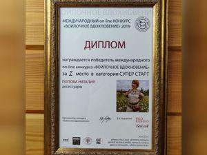 Супер-старт коллекции аксессуаров  «Шетланд». Ярмарка Мастеров - ручная работа, handmade.