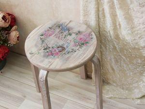 Декорируем табурет в винтажном стиле. Ярмарка Мастеров - ручная работа, handmade.