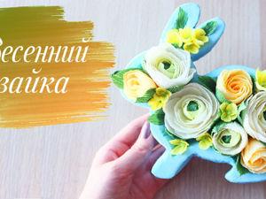 Создаем весеннюю композицию в форме зайчика с ранункулюсами из гофрированной бумаги. Ярмарка Мастеров - ручная работа, handmade.
