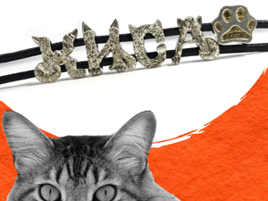 Буквы-животные. Ярмарка Мастеров - ручная работа, handmade.