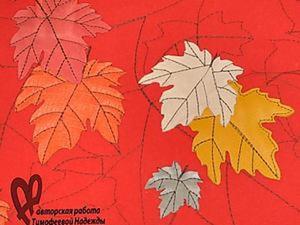 """Сумка """"Яркая осень"""". Декор деталей. Ярмарка Мастеров - ручная работа, handmade."""
