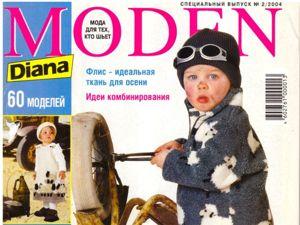 Diana Moden  «Мода для детей»  № 2/2004. Фото моделей. Ярмарка Мастеров - ручная работа, handmade.