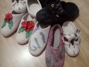 Аукцион на валяные тапочки, сапоги. Ярмарка Мастеров - ручная работа, handmade.