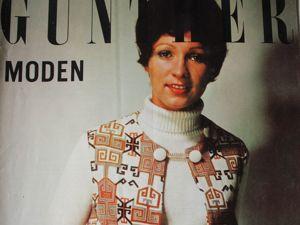 Gunther Moden -журнал мод -1 /1971. Ярмарка Мастеров - ручная работа, handmade.
