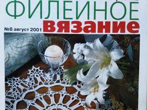 Diana Креатив  «Филейное вязание» , №8/2001. Фото работ. Ярмарка Мастеров - ручная работа, handmade.