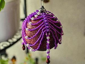 Декорируем бисером елочный шарик. Ярмарка Мастеров - ручная работа, handmade.