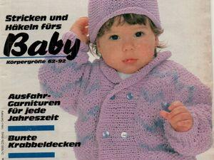 Burda Special Baby E 830, 1985. Ярмарка Мастеров - ручная работа, handmade.