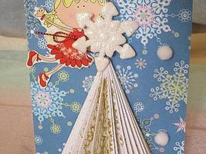 Быстрая, выигрышная, объёмная открыточка к Новому году. Ярмарка Мастеров - ручная работа, handmade.