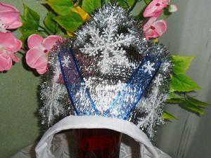 Как быстро и незатратно сделать кокошник для Снегурочки. Ярмарка Мастеров - ручная работа, handmade.