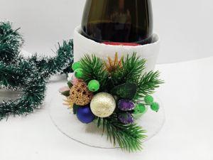 Декорируем бутылку шампанского к Новому году. Ярмарка Мастеров - ручная работа, handmade.