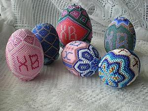 Пасхальное яйцо из бисера без предварительной схемы. Ярмарка Мастеров - ручная работа, handmade.