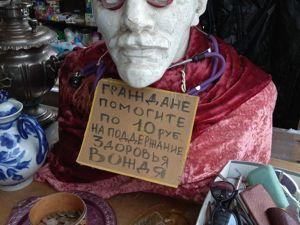 Прогулка по блошиному рынку. Санкт-Петербург. Ярмарка Мастеров - ручная работа, handmade.