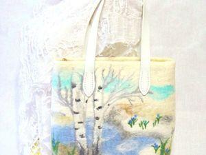 Аукцион на валяную сумку !!!. Ярмарка Мастеров - ручная работа, handmade.