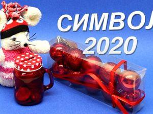 Мастерим символ 2020 года из варежки. Ярмарка Мастеров - ручная работа, handmade.