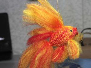 Валяем Золотую рыбку, игрушку на ёлку или подарок рыбаку. Ярмарка Мастеров - ручная работа, handmade.