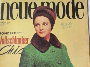 Новая мода — спец. выпуск — мода для полных- 1966. Ярмарка Мастеров - ручная работа, handmade.