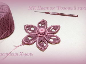 МК Розовый закат Цветок Авторские разработки Анастасии Хмель. Ярмарка Мастеров - ручная работа, handmade.